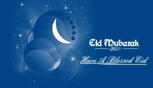 eid-ul-adha-greeting